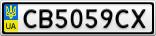 Номерной знак - CB5059CX