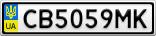 Номерной знак - CB5059MK