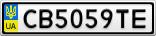 Номерной знак - CB5059TE
