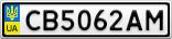 Номерной знак - CB5062AM
