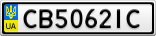 Номерной знак - CB5062IC