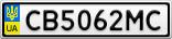 Номерной знак - CB5062MC