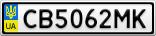 Номерной знак - CB5062MK