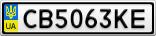 Номерной знак - CB5063KE