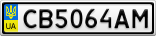 Номерной знак - CB5064AM