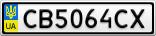 Номерной знак - CB5064CX