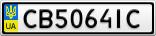 Номерной знак - CB5064IC