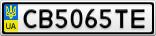 Номерной знак - CB5065TE