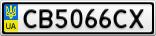 Номерной знак - CB5066CX