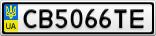 Номерной знак - CB5066TE