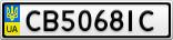 Номерной знак - CB5068IC