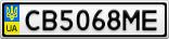 Номерной знак - CB5068ME