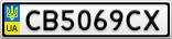 Номерной знак - CB5069CX