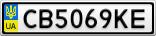 Номерной знак - CB5069KE