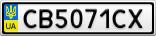 Номерной знак - CB5071CX