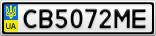 Номерной знак - CB5072ME