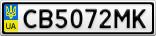 Номерной знак - CB5072MK