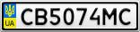 Номерной знак - CB5074MC