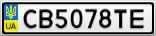 Номерной знак - CB5078TE