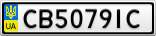 Номерной знак - CB5079IC
