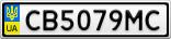 Номерной знак - CB5079MC
