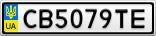 Номерной знак - CB5079TE