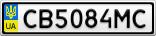 Номерной знак - CB5084MC