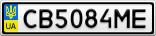Номерной знак - CB5084ME