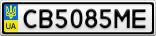 Номерной знак - CB5085ME