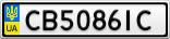 Номерной знак - CB5086IC