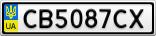 Номерной знак - CB5087CX