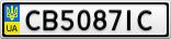 Номерной знак - CB5087IC
