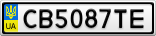 Номерной знак - CB5087TE