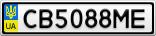 Номерной знак - CB5088ME