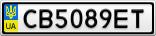 Номерной знак - CB5089ET