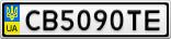 Номерной знак - CB5090TE