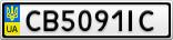 Номерной знак - CB5091IC