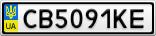 Номерной знак - CB5091KE