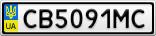 Номерной знак - CB5091MC