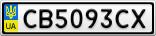 Номерной знак - CB5093CX