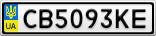 Номерной знак - CB5093KE