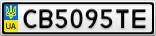 Номерной знак - CB5095TE