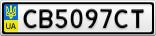Номерной знак - CB5097CT