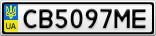 Номерной знак - CB5097ME
