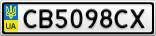 Номерной знак - CB5098CX