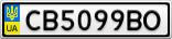 Номерной знак - CB5099BO