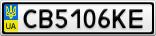 Номерной знак - CB5106KE