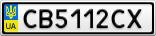 Номерной знак - CB5112CX