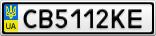 Номерной знак - CB5112KE