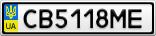 Номерной знак - CB5118ME